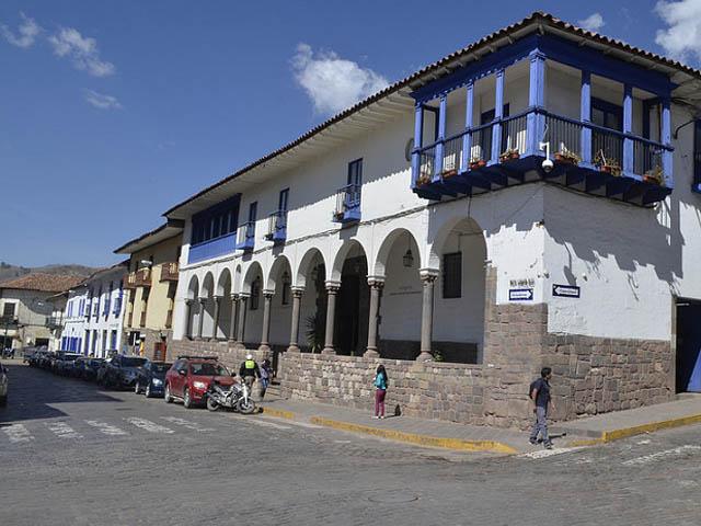 Museo de la casa Garcilaso